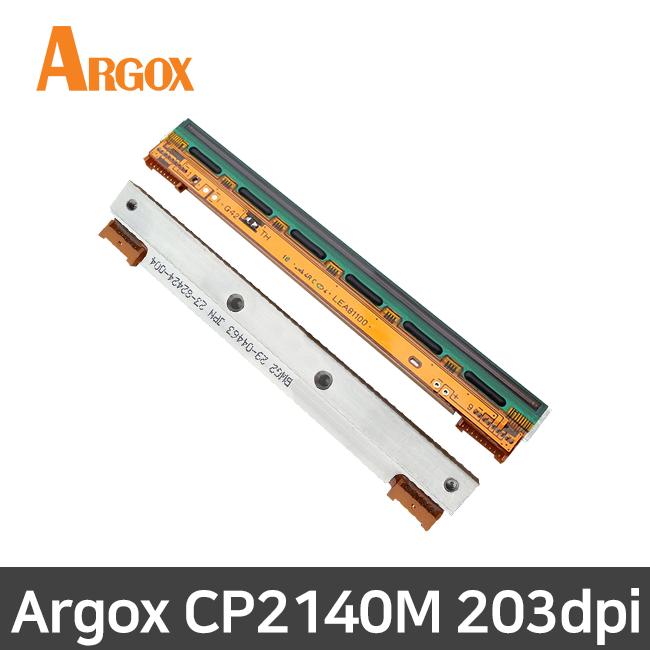 ARGOX 바코드프린터 CP2140M용 203dpi 헤드