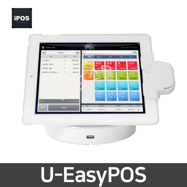 U-EasyPOS 아이패드를 이용한 POS시스템