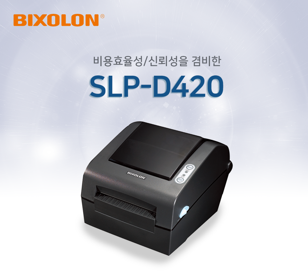 BIXOLON SLP-D420