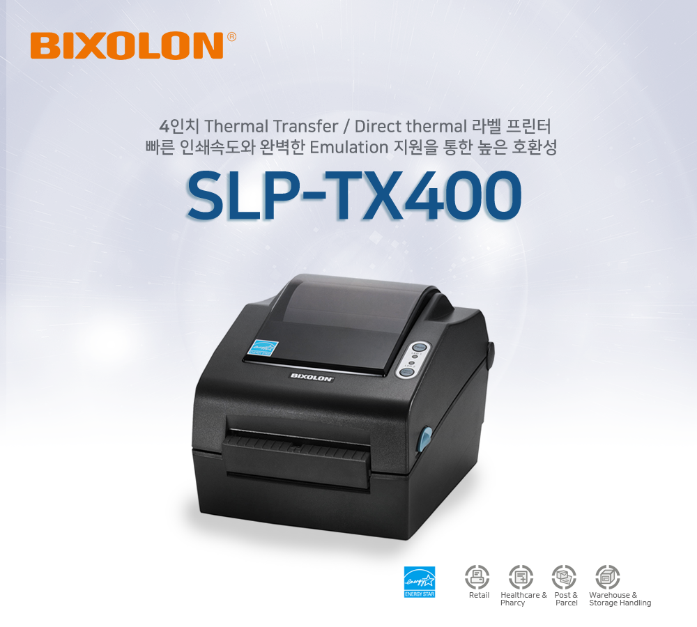 BIXOLON SLP-T403