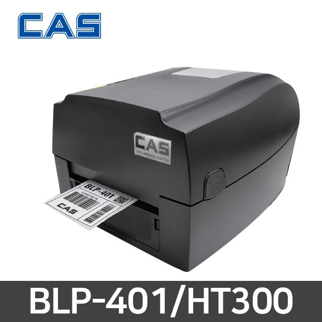CAS BLP-401 / HT300  감열 열전사 바코드 프린터 203dpi