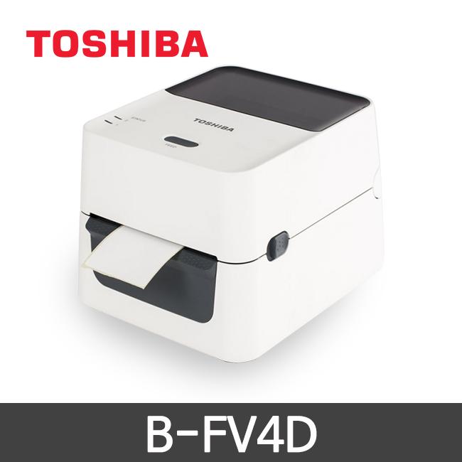 도시바 B-FV4D 감열 바코드프린터/해상도 203dpi(GS)