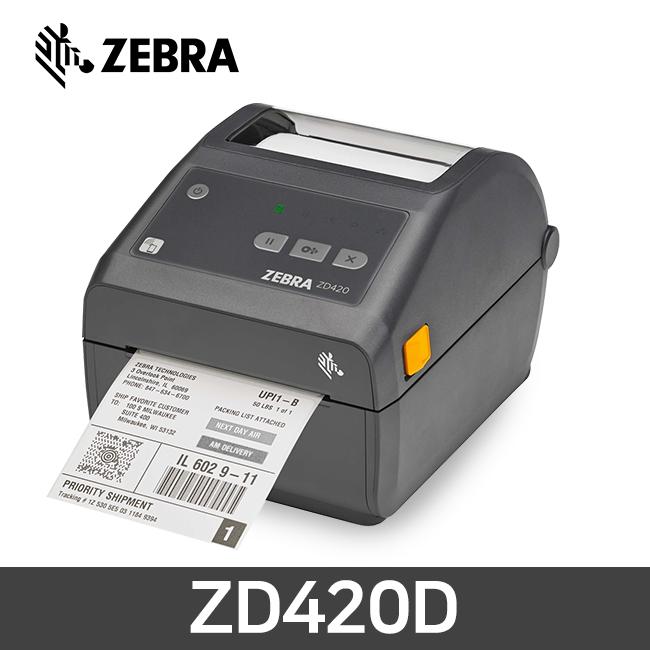 ZEBRA 제브라 ZD420D 감열 바코드 프린터 203dpi