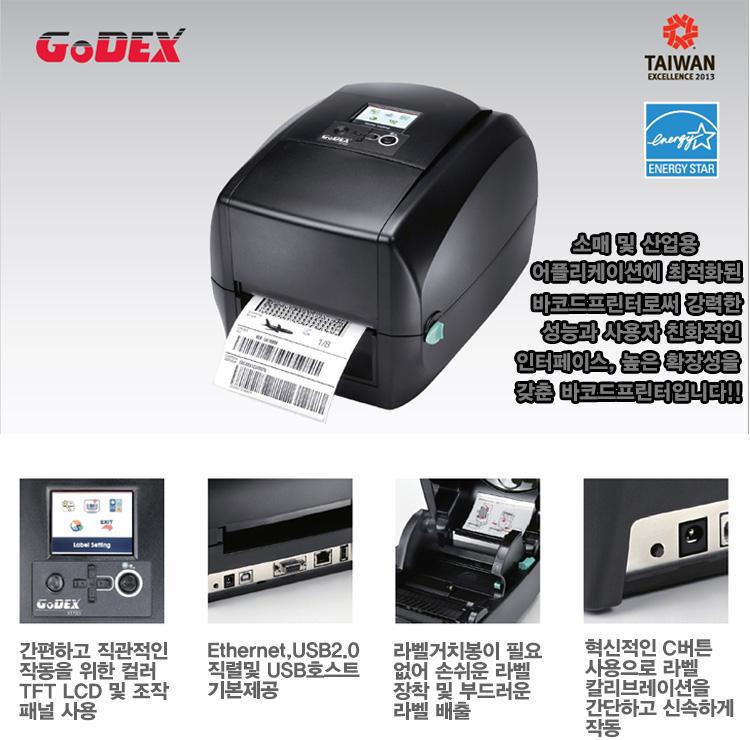 GODEX RT700i