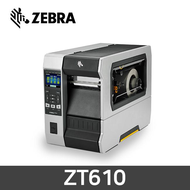 ZEBRA ZT610 열전사 감열방식  203dpi 300dpi 산업용 바코드프린터