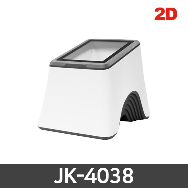 JK4038 탁상형 이미지 바코드 스캐너 제로페이 QR코드 USB