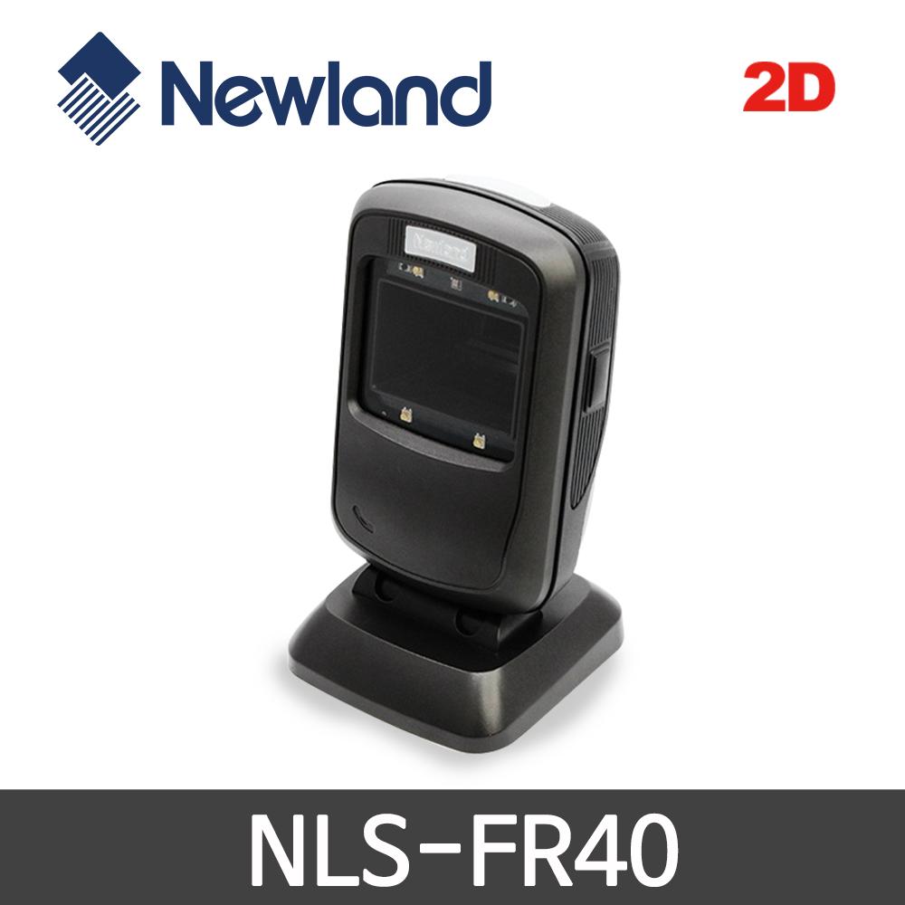 [NEWLAND] NLS-FR40  2D 바코드스캐너 고정형