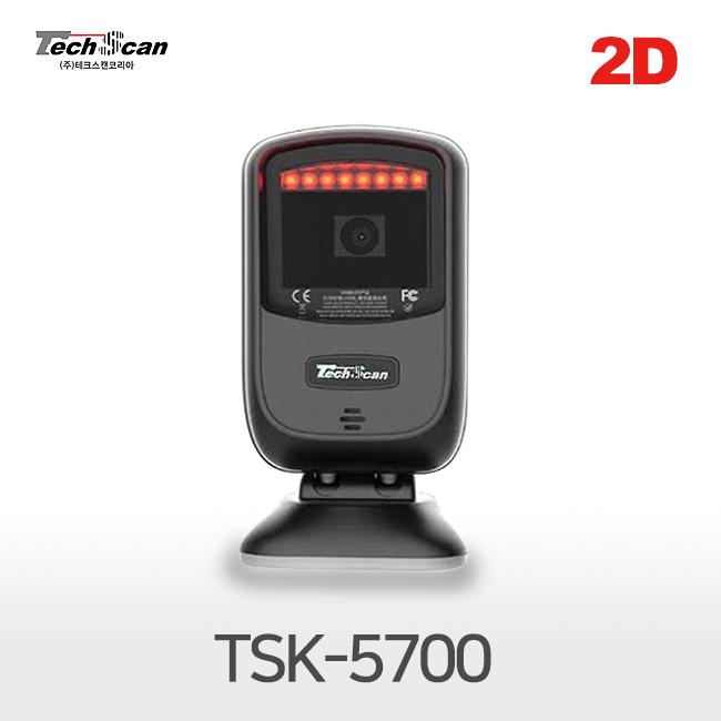 [테크스캔] 탁상형 2D 바코드스캐너 TSK5700