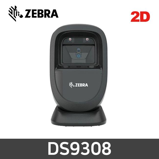 ZEBRA  DS-9308 탁상형 바코드스캐너 2D  QR코드 출입관리