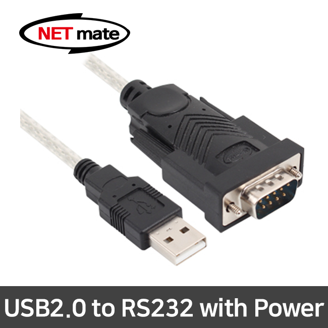 NETmate KW-825P USB2.0 to RS232 컨버터 with Power(FTDI)(1.8m)