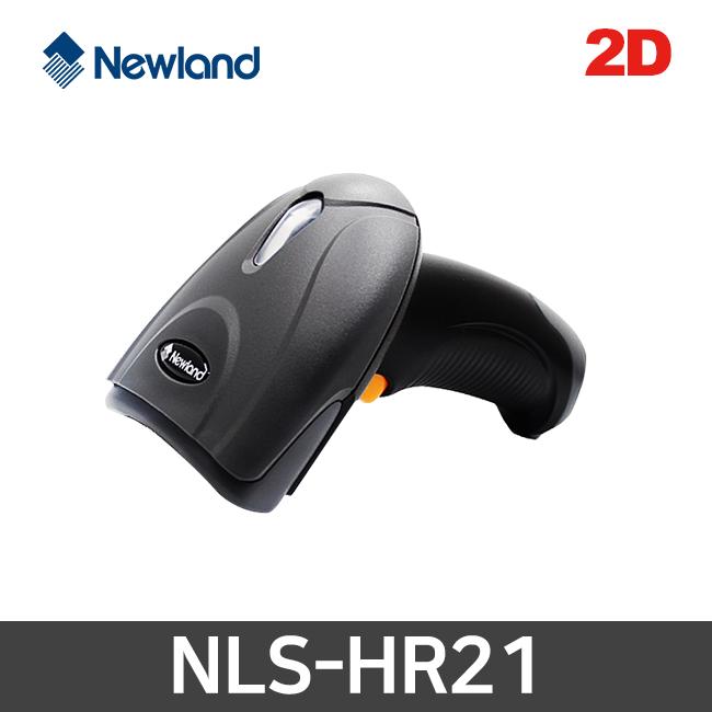 [NEWLAND] NLS-HR21 유선 핸디형 바코드스캐너 제로페이 QR코드 (제로페이 공식선정 바코드스캐너)