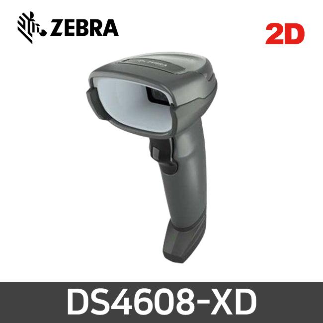 제브라 DS4608-XD 유선 핸드형 바코드 스캐너 DPM QR코드 2D