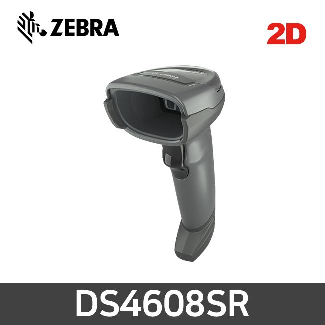 제브라 DS4608SR 유선 핸드형 바코드 스캐너 QR코드 2D