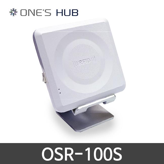 [ONE's HUB]  RFID 리더기 OHR-100S
