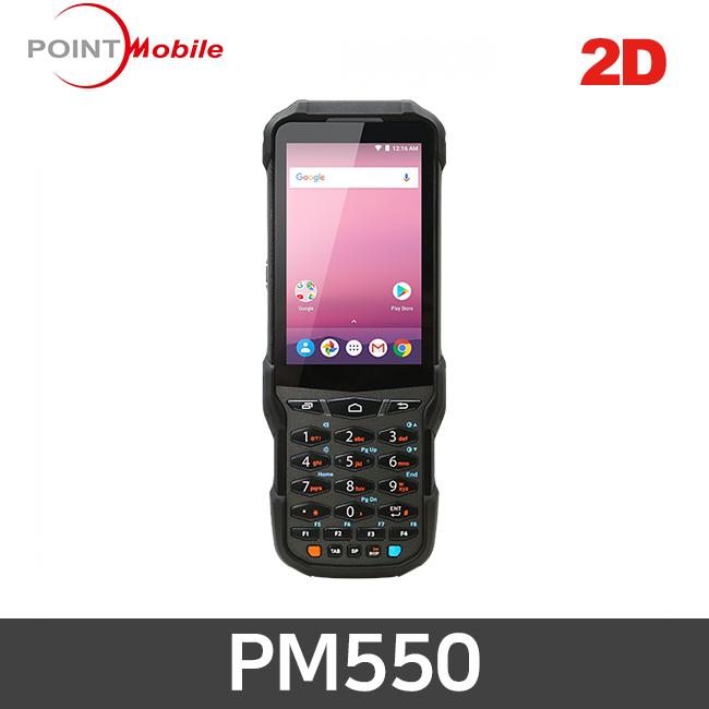 포인트모바일 산업용 PDA PM550 핸디터미널  1D/2D