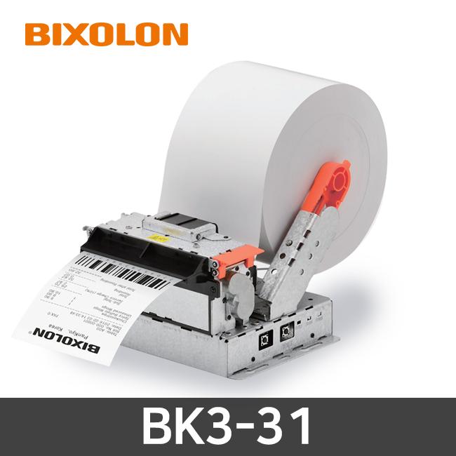 빅솔론 BK3-31 감열식 키오스크프린터 내장 모듈형