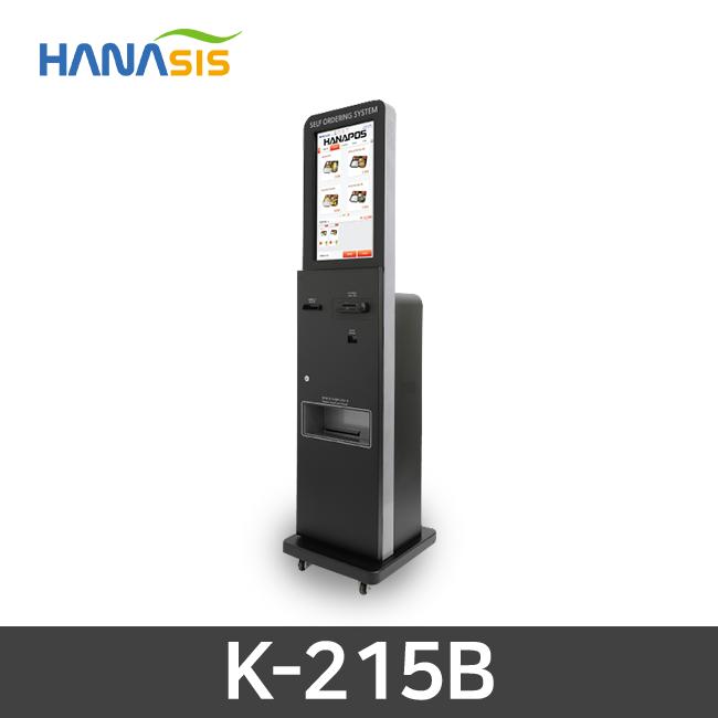 하나시스 K-215B  키오스크