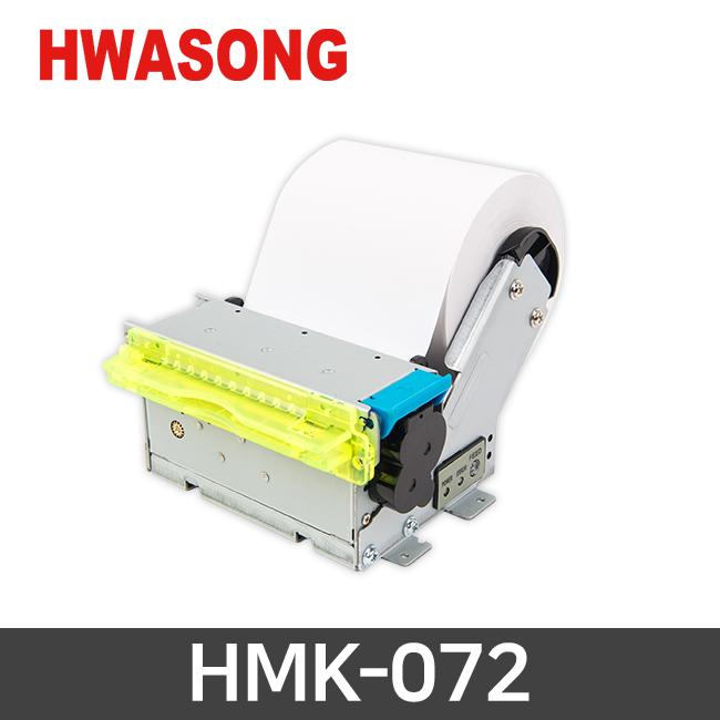 화성시스템  HMK-072 감열식키오스크프린터  내장 모듈형