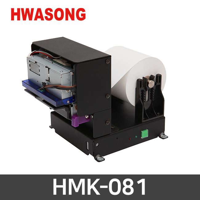 화성시스템  HMK-081 감열식키오스크프린터  내장 모듈형
